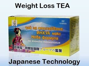 INHUA SLIMMING TEA  32 TEA BAGS Japanese Technology -  Weight Loss Get Fit