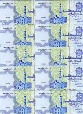 LOT, Egypt, 10 x 25 Piastres, 2004, P-57 (57f), UNC