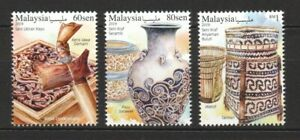 MALAYSIA 2019 CARVINGS & CRAFT ART IN MALAYSIA COMP. SET OF 3 IN MINT MNH UNUSED