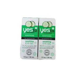 2 Yes to Cucumbers Sensitive Skin Soothing Eye Gel 1 oz each Green Tea