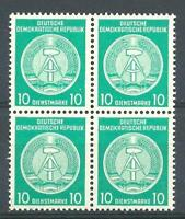 Germany DDR 1957 Sc# O38 Arm of Republic official 10pf GDR block 4 MNH