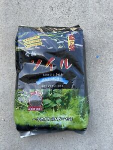 Synthetic Aquatic Soil/Substrate for Feshwater Aquariums