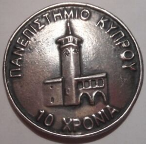 Cyprus University Commemorative Silver Medal 1989 - 1999 !!!!!!