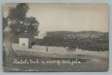Rachel's Tomb—Beit Jala RPPC Palestine—Israel Antique Photo Bethlehem 1920s