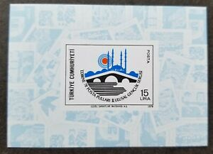 [SJ] Turkey Edirne'78 National Youth Expo 1978 Bridge Mosque (ms) MNH *imperf