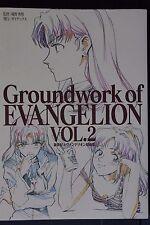 JAPAN Ground Work of Evangelion (Gengashuu) vol.2 Book