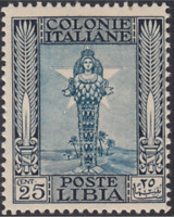 Italy Libia - Sassone n. 49  MH* cv 140$ super centered