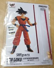 S.H.Figuarts Dragonball Z Son Goku Earth Raised Power Pole SDCC 2018 Exclusive