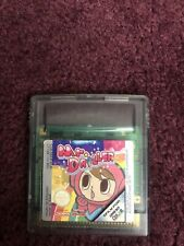 Mr Driller - Nintendo Gameboy Color - Puzzle Game