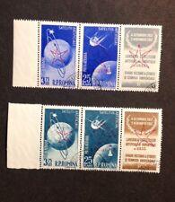 Romania 1957 Air Post VF Used Catalog $20