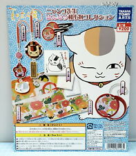 Natsume Yujincho Nyanko-sensei Hannari Japanese Accessories Collection - Takara
