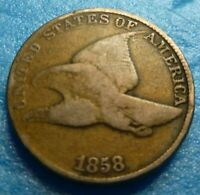 1858 LL Flying Eagle  Cent  Coin  #RR58-3