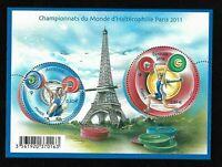 Bloc Feuillet 2011 N°F4598 Timbres Championnats du Monde d'Haltérophilie