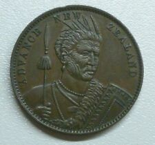 New Zealand, Christchurch, Milner & Thompson Maori 1d Penny Token 1881