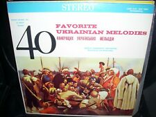 ODESSA COMMUNITY ORCH 40 favorite ukrainian melodies ( world music ) ukraine