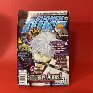 🔥Shonen Jump Manga Yu-Gi-Oh Naruto Anime News March 2007 vol.5 Issue 3 #51
