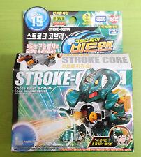 TAKARA CROSSFIRE B-DAMAN(FIGHT B-DAMAN) : STRIKE COBRA(STROKE COBRA) CB15