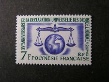 FRENCH POLYNESIA, SCOTT # 206, COMPLETE 7fr. VALUE 1963 HUMAN RIGHTS ISSUE MVLH