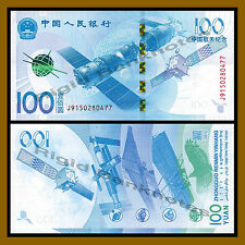 China 100 Yuan, 2015 P-910 Aerospace Commemorative Unc