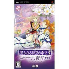 Used PSP  Harukanaru Toki no Naka de 3 SONY PLAYSTATION JAPAN IMPORT