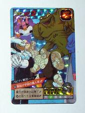 RARE CARTE CARD  DRAGON BALL Z JAPONAISE PRISM  BANDAI  1995  N° 583