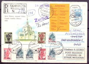 Moldova 1993 Cover with provisories. Inverted overprints. RARE ! See NOTE !