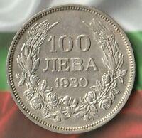 1930 Bulgaria 100 Leva-  50% Silver-  Nice BIG Silver Coin- Beauty Details~
