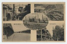 Old Osaka: Various Views of Osaka JAPAN OLD POSTCARD The View of Great Osaka