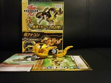 Bakugan Baku Tech Gavli Anacon Japan import