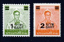 1987-king Rama IX 7th set harrison surcharged 1 & 2 baht, mint