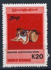 Myanmar 1999 Mi. 345 Nuovo ** 100% Strumenti musicali Arte strumenti musicali