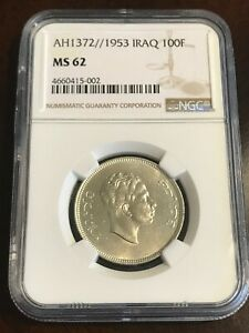 IRAQ 100 FILS OF KING FAISAL THE 2nd DATED 1953 IN NGC CAPSULAR MS62
