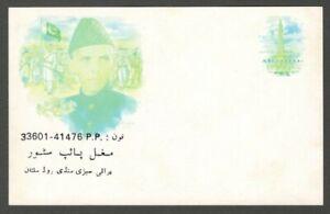 AOP Pakistan 1997 Jinnah 45p postal card MISPRINT ERROR unused