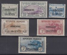 INDOCHINE : SERIE ORPHELIN N° 90/95 NEUVE * GOMME AVEC CHARNIERE - COTE 350 €