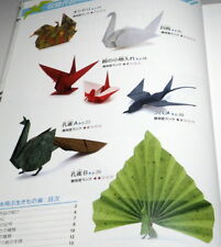 Real Flying Creatures Origami (Paper-Folding) book bird insect dragon bug #0983