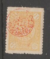 Japan tax revenue fiscal stamp 4-12- Nice- unknown? mint gum