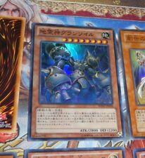 YUGIOH JAPANESE SUPER RARE HOLO CARD CARTE REDU-JP038 Grandsoil the Elemental M