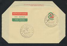 1977 - LOTTO/17073U - REPUBBLICA - 200 LIRE AEROGRAMMA TRICOLORE - FDC