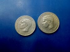 GREECE COIN  LOT OF 5,10 DRACHMAS 1971   #T1237