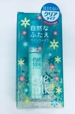 KOJI Eye Talk Double Eyelid maker and Double Eyelid Clear From Japan