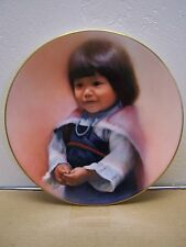1983 Children of the Pueblo Apple Flower Doulton Fine China Plate, Numbered