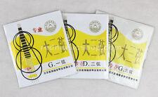 Professional Da Sanxian(Large Sanxian) Strings,1 set, #1 - #3