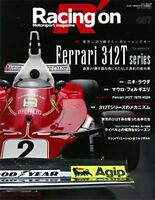 Racing On Vol.487 Ferrari 312T Niki Lauda F1 Gilles Villeneuve Japan Magazine