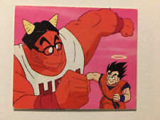 Dragon Ball Z Mini Card Amada 54 - Part 1