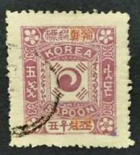 Signed Early Imperial Korea 50P Poon Korean Stamp Coree