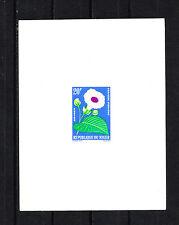 épreuve de luxe  Niger  1964/65  fleur  argyreia nervosa  20f  num: 138