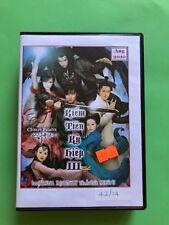 KIEM TIEN KY HIEP III -  PHIM BO TRUNG QUOC - 14 DVD
