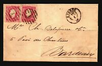 Portugal 1879 Cover to France  - Z19398
