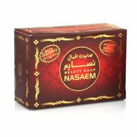 Nabeel Nasaem  with Oriental Arabian Fragrance Beauty Milk Cream Body Soap 125g