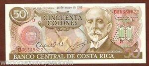 COSTA RICA 50 COLONES P251B 18-05-1982 COMMEMORATIVE RARE UNC LATINO MONEY NOTE